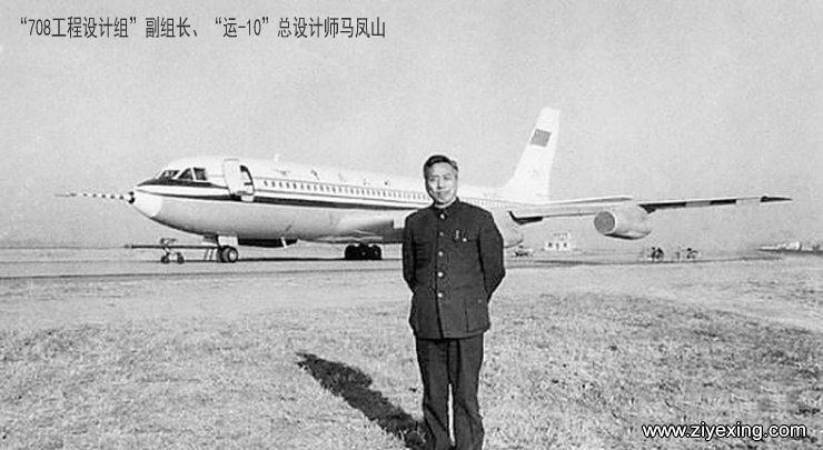 """写在""""c-919""""国产大飞机成功首飞之时"""