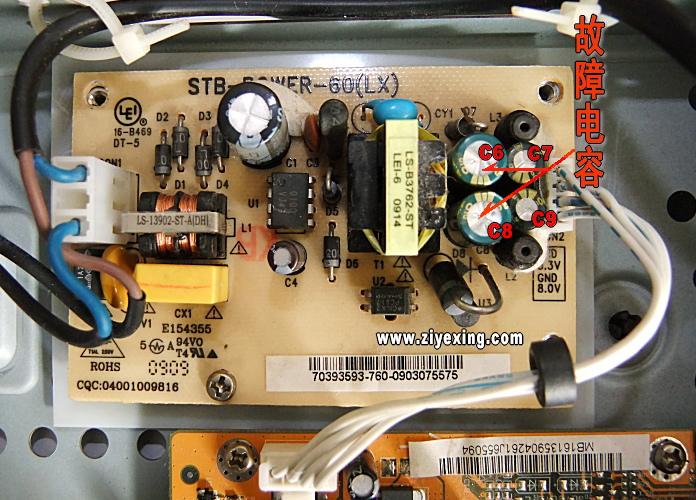 hm-stb100l 机顶盒电源板正面图及故障电容的位置