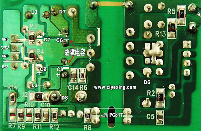 hm-stb100l 机顶盒电源板背面图及故障电容的焊点位置