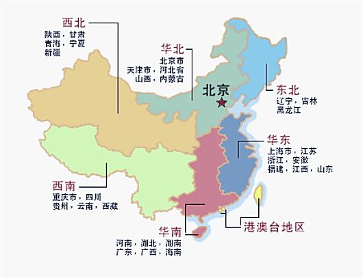 中国地理区划 求高清大地图:中国综合自然地理区划示意图这个够清晰